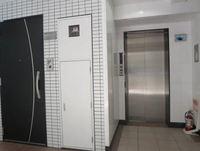 その他:エレベーター